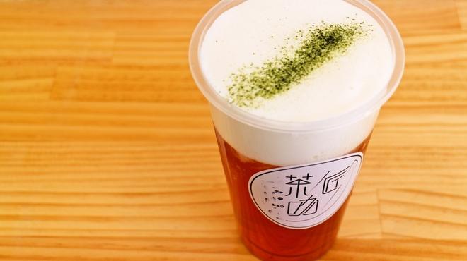 茶咖匠 - メイン写真: