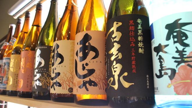 黄金の角煮と奄美焼酎90種 奄んちゅ - ドリンク写真: