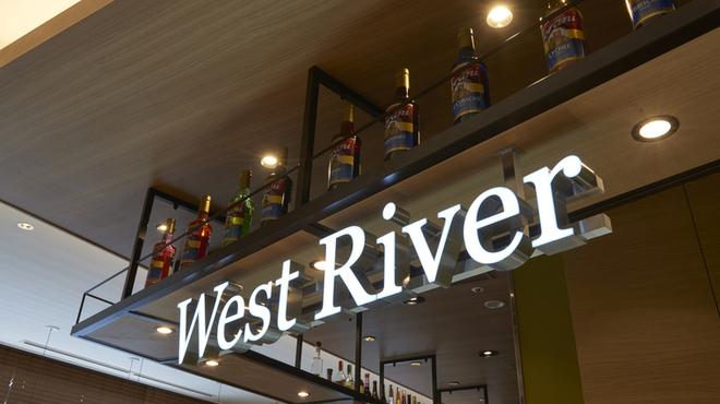 cafe & restaurant ウエストリバー - メイン写真: