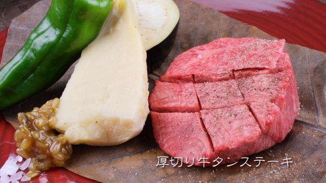 Neo Bistro 田 - メイン写真: