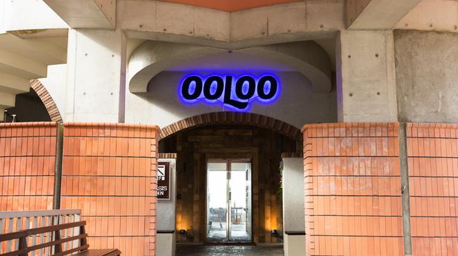 OOLOO - メイン写真: