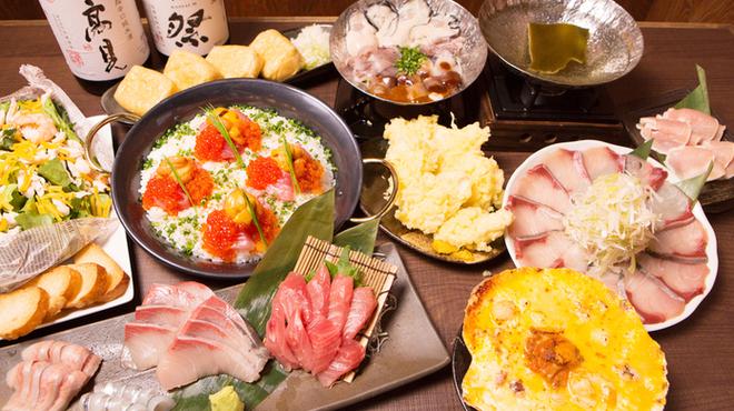 産直屋 魚渋 - メイン写真:
