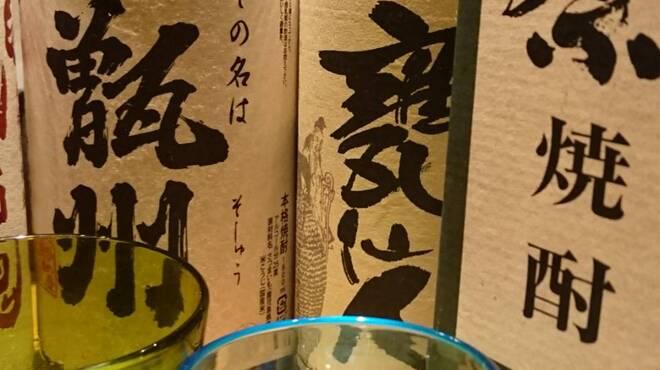 喜あじ - ドリンク写真:獺祭・甕仙人・大和桜・券八原酒 等