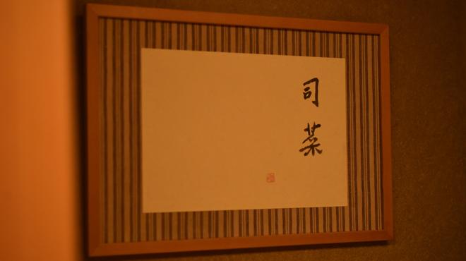 緒方 - メイン写真: