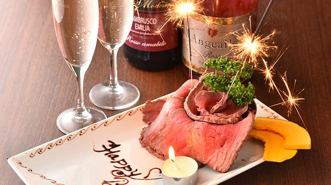 肉バル&チーズフォンデュ レッジャーノ - メイン写真: