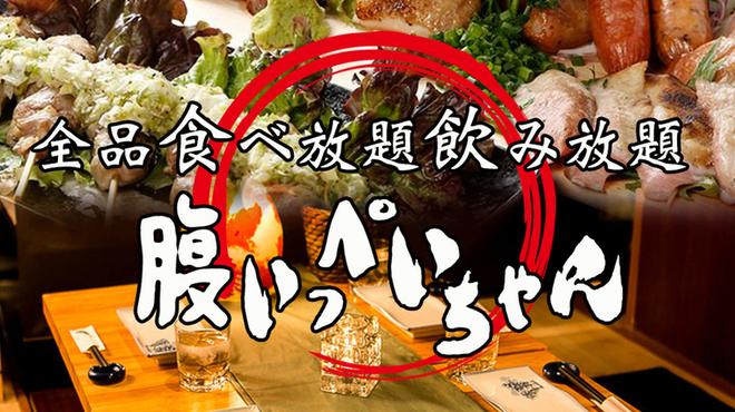 こぼれ-kobore- - メイン写真: