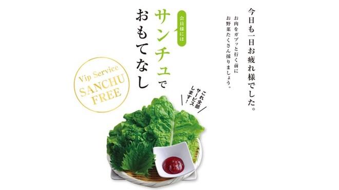 水戸焼肉ホルモン場Bar - メイン写真: