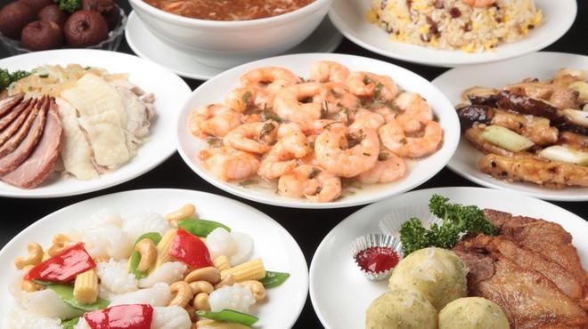 三和楼 - 料理写真:『揚子江の恵み』コース