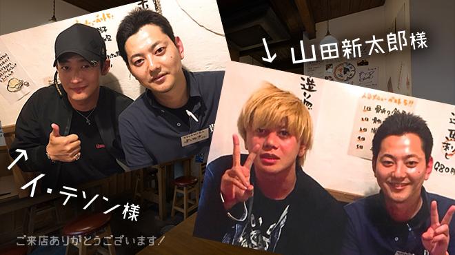 骨折り餃子 貴月 - メイン写真:
