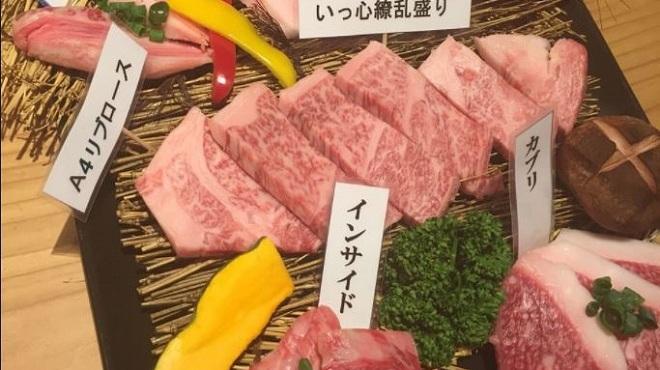 焼肉酒屋いっ心 - メイン写真: