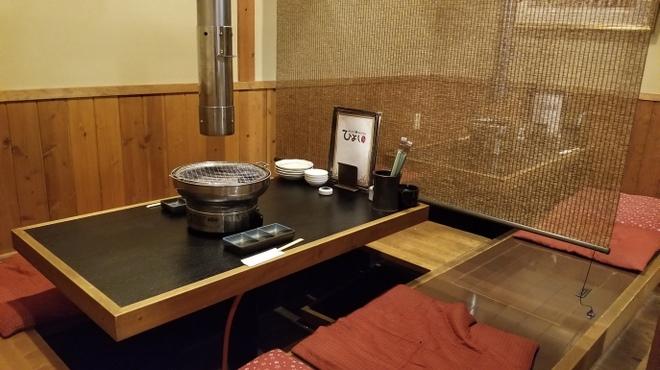 焼肉 ひよし - メイン写真: