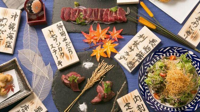 個室 肉割烹 KATANA - メイン写真: