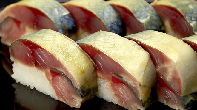 鳥取県・島根県 郷土料理かば - メイン写真: