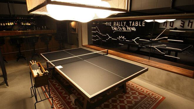THE RALLY TABLE - メイン写真:
