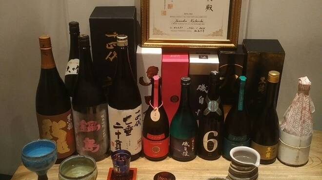 本等鮨 海馬 - 料理写真:FBO認定 日本酒・焼酎利き酒在籍の店