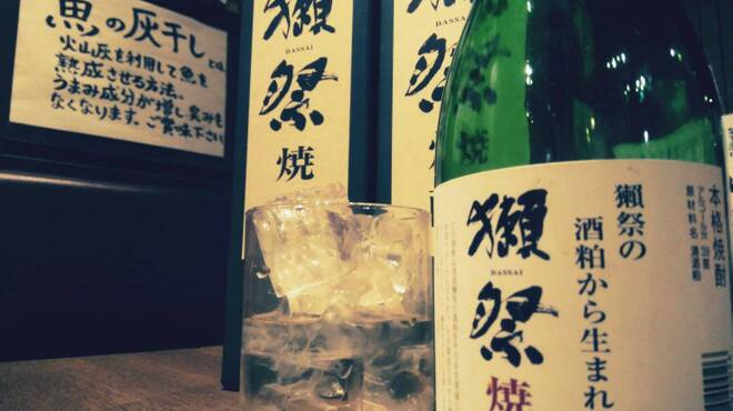 赤坂 魚えん - ドリンク写真:獺祭焼酎