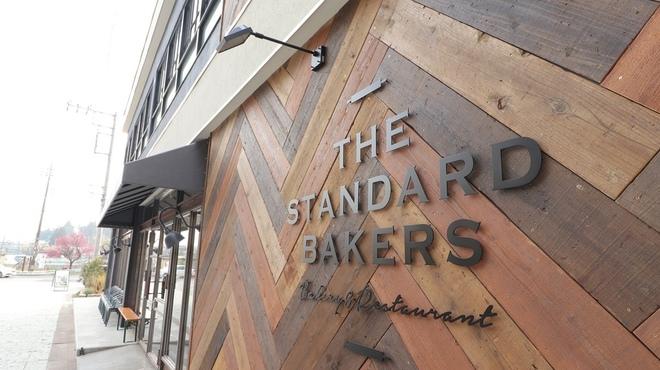 THE STANDARD BAKERS - メイン写真: