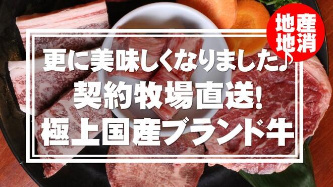 浜松 食べ放題