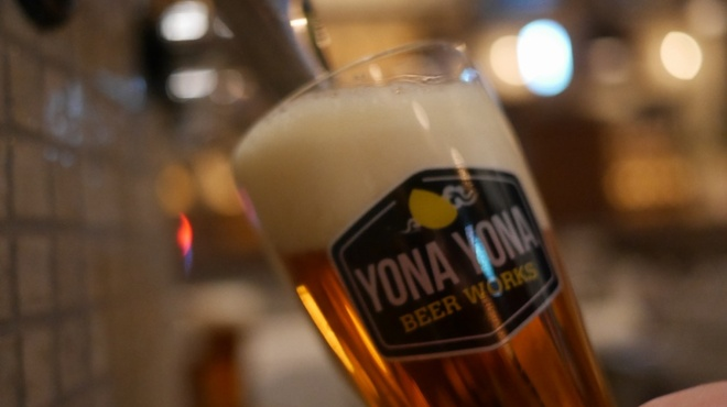 YONA YONA BEER WORKS - メイン写真: