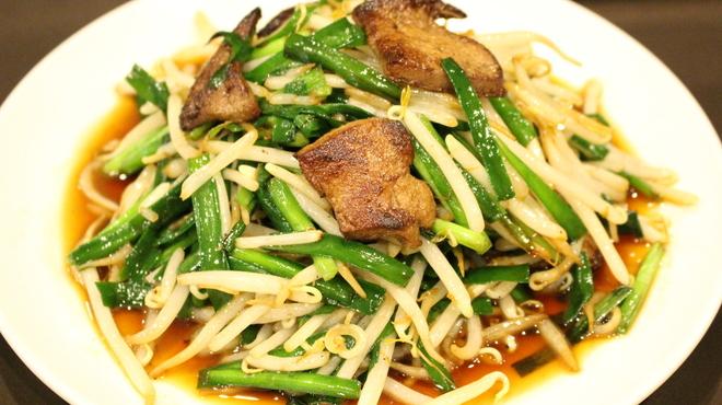 中華レストラン さんぷく - メイン写真: