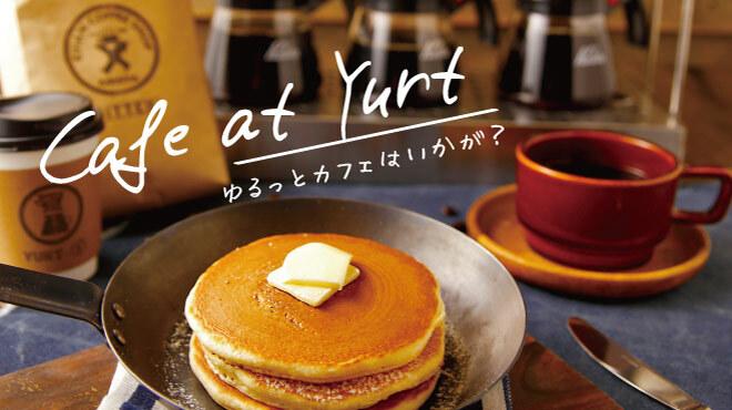 YURT 神戸店 - メイン写真: