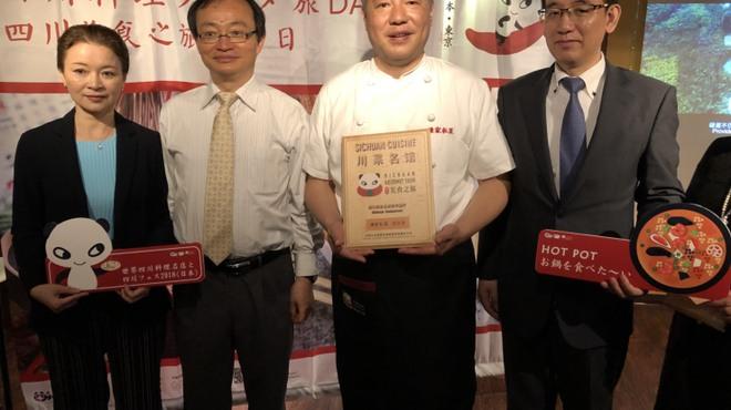 陳家私菜 赤坂一号店 湧の台所 - メイン写真: