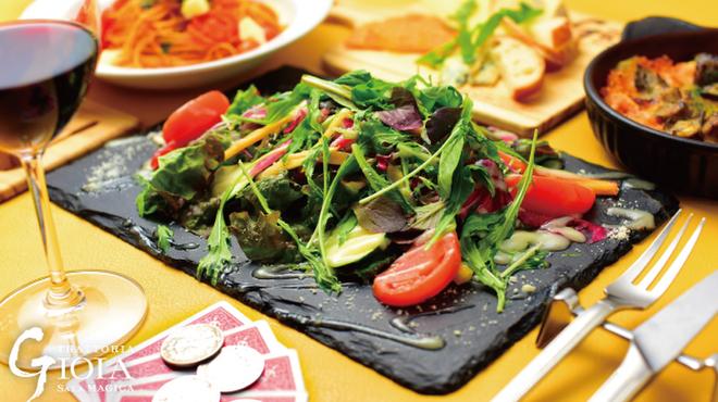 マジックレストラン&バーGIOIA 銀座 - メイン写真: