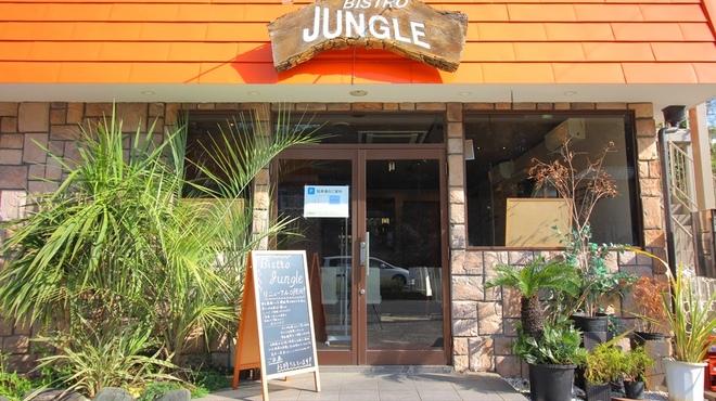 BISTRO厨房ジャングル - 外観写真: