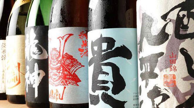 日本酒個室バル かぐら - メイン写真: