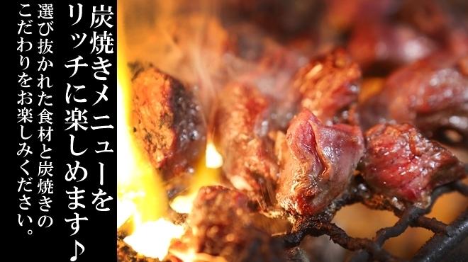 炭焼きイタリアン酒場 炭リッチ - メイン写真:
