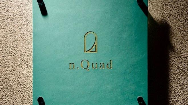 n.Quad - メイン写真: