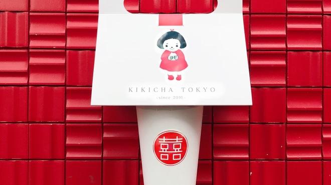台湾茶Cafe KIKICHA TOKYO - メイン写真: