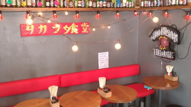 タカンタ食堂 - メイン写真: