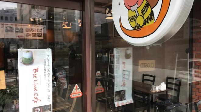 ビーラインカフェ - メイン写真: