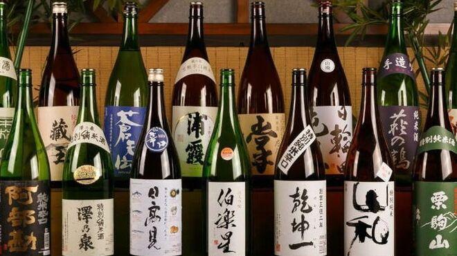 お酒がほぼ原価で飲める店 千代の蔵 - メイン写真:
