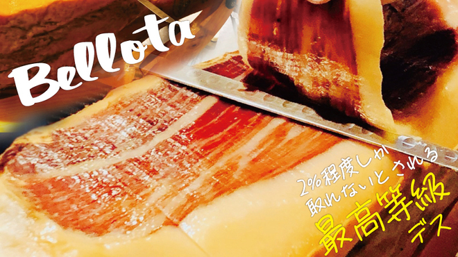肉バル AUGUS - メイン写真: