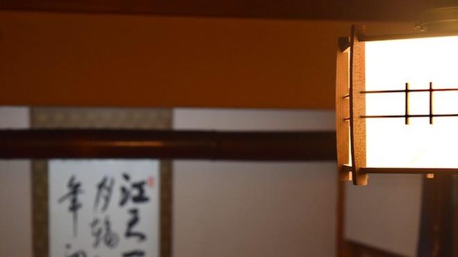 モダン亭太陽軒 - メイン写真: