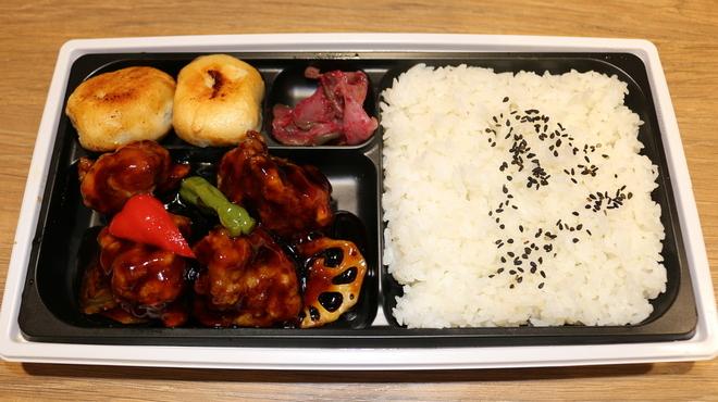 大連餃子基地 DALIAN STAND - 料理写真:生姜香る 黒酢豚弁当