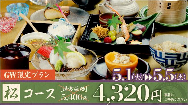 割烹 笹のや - メイン写真:
