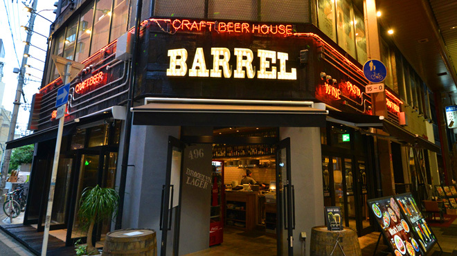 CRAFT BEER HOUSE BARREL - メイン写真: