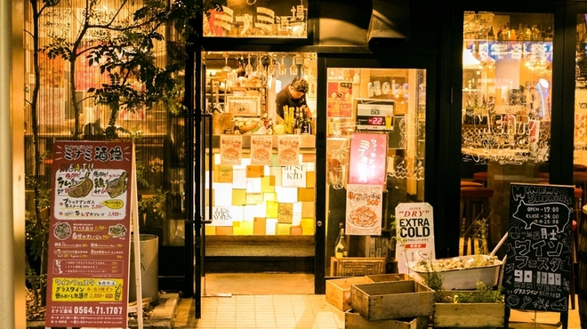 ワインとビストロ ミナミ酒場 - メイン写真: