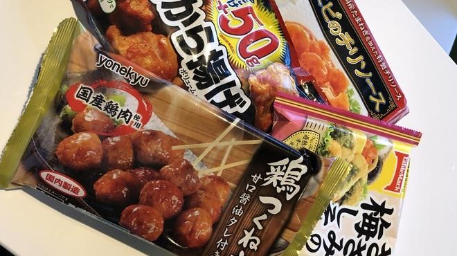 heya-niwa camping night - 料理写真:冷凍食品の販売もあります。