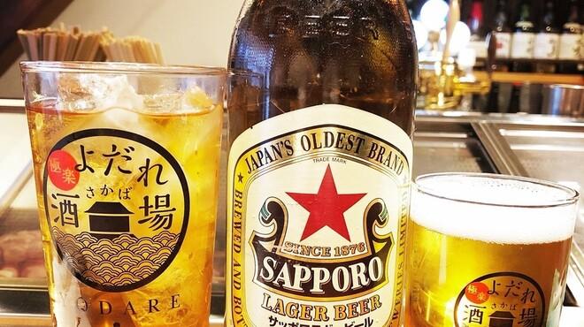 極楽よだれ酒場 - メイン写真: