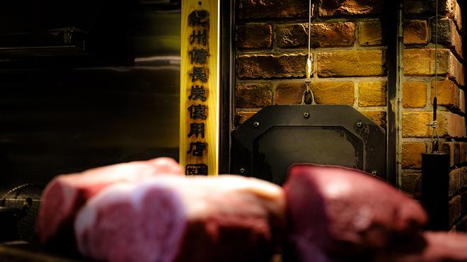 神戸牛炉窯焼ステーキ 雪月風花 北野坂 - メイン写真: