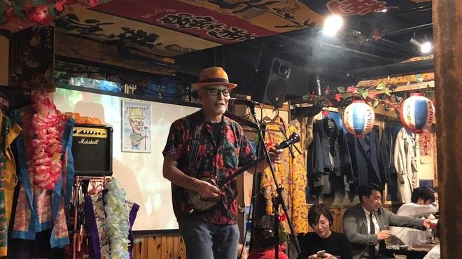 沖縄パラダイス - メイン写真: