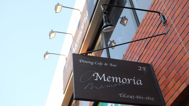 Dining Cafe & Bar Memoria - メイン写真: