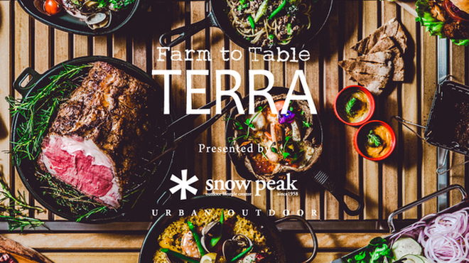 Farm to Table TERRA - メイン写真: