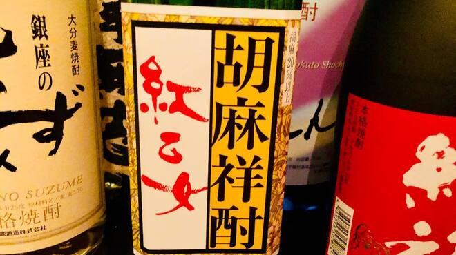 焼酎バル π - 料理写真:焼酎