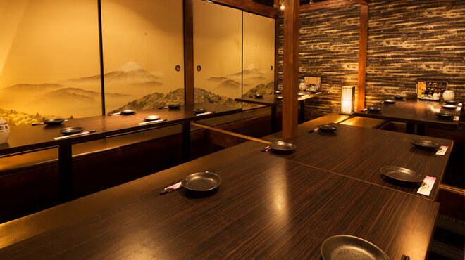 掘りごたつ個室&和食居酒屋SHIZUKU - メイン写真: