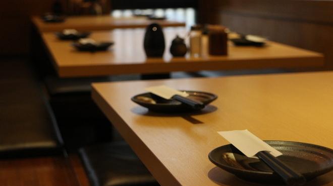 焼き鳥・逸品料理 猩々 - メイン写真: